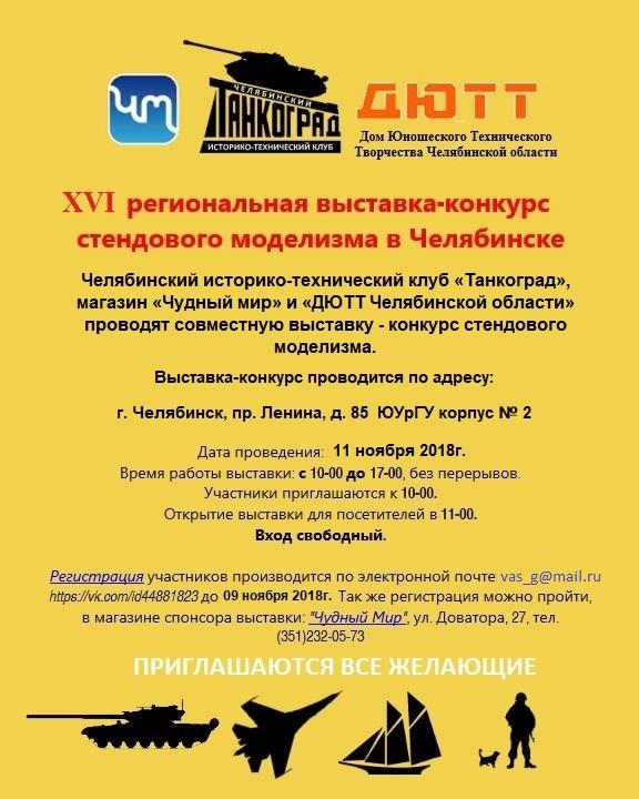 http://karopka.ru/bitrix/components/bitrix/forum.interface/show_file.php?fid=1911753