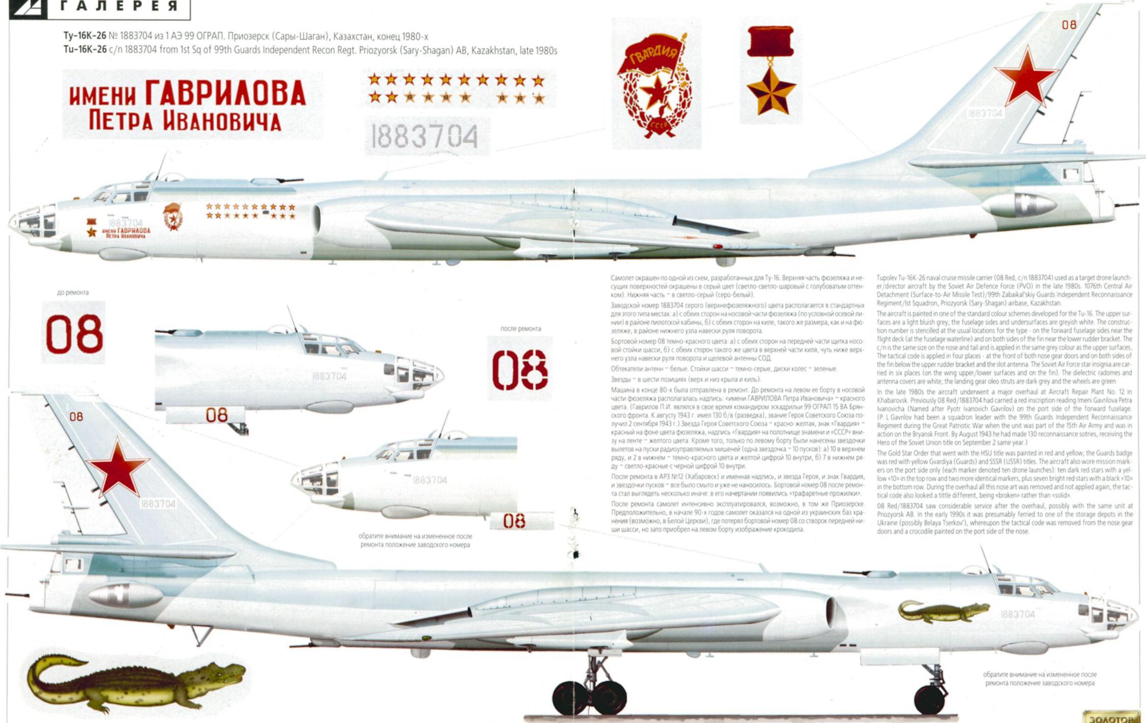 http://karopka.ru/upload/comments/9fb/26-1.jpg