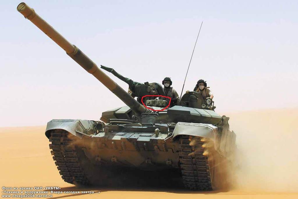 Российский ОБТ Т-90А от Revell.