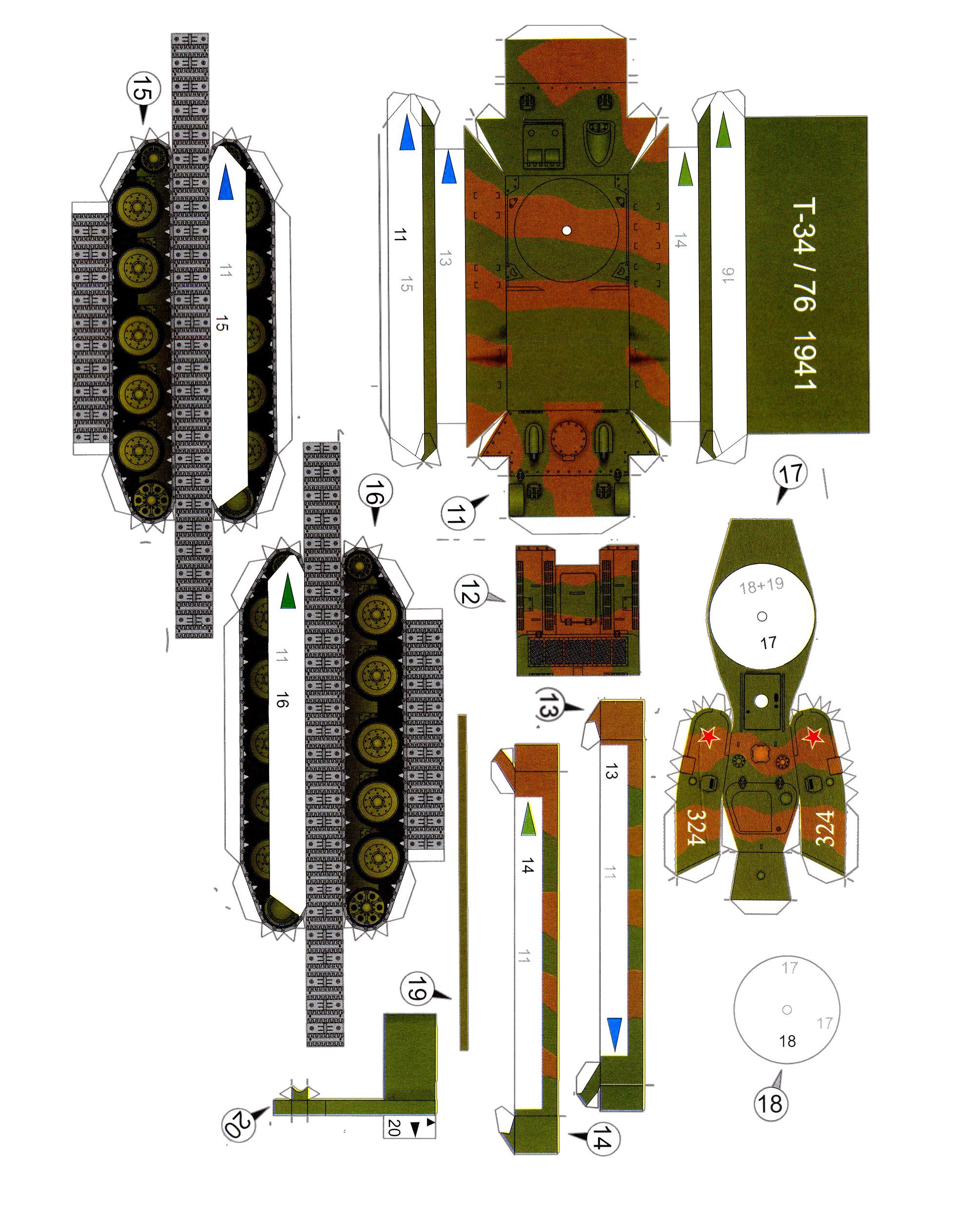 Схема танка из бумаги своими руками схемы