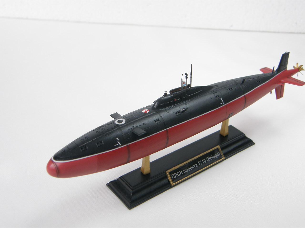 подводная лодка проект 1710