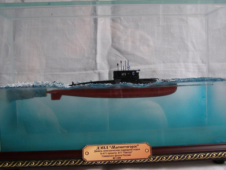 время нахождения дизельная лодка в подводном