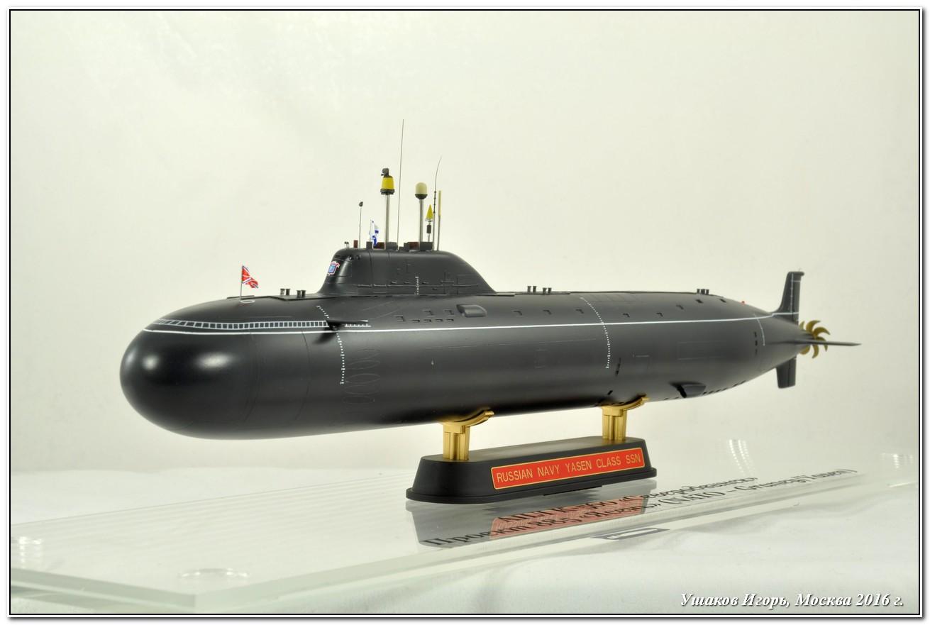 подводные лодки россии ясень видео