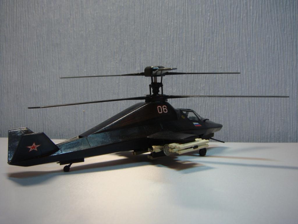 Ка-58