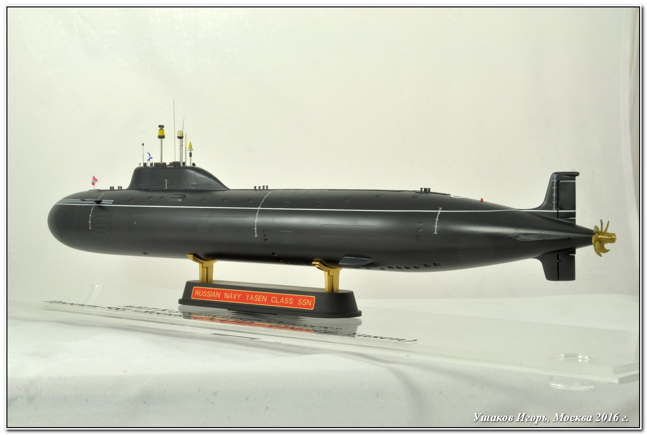 размер подводной лодки ясень