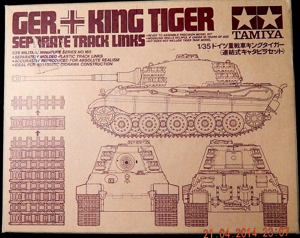 инструкция по сборке german king tiger tamiya