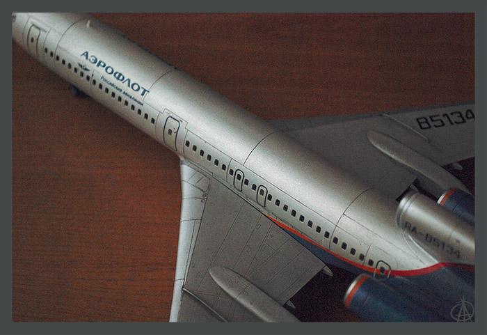 Подарок штурману самолета 22