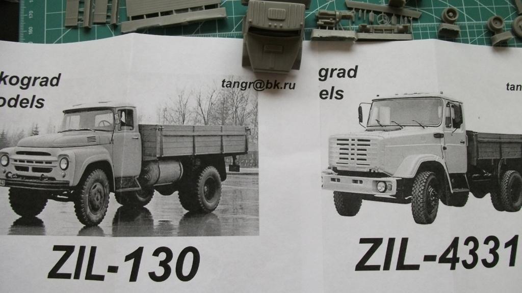 Модели для 3д рад - 42