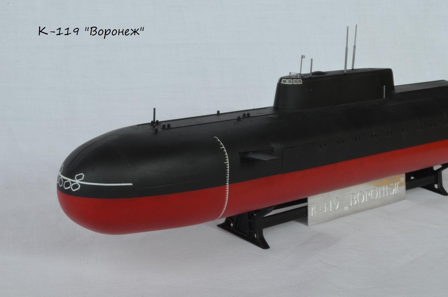 подводные лодки проекта 949а антей модернизация