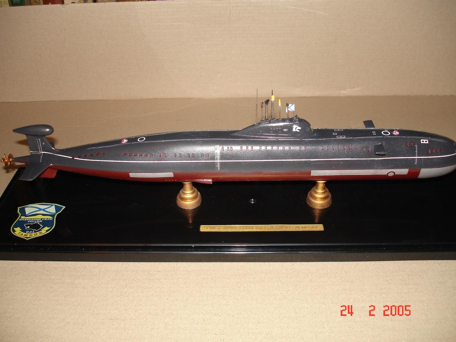 из чего сделана подводная лодка