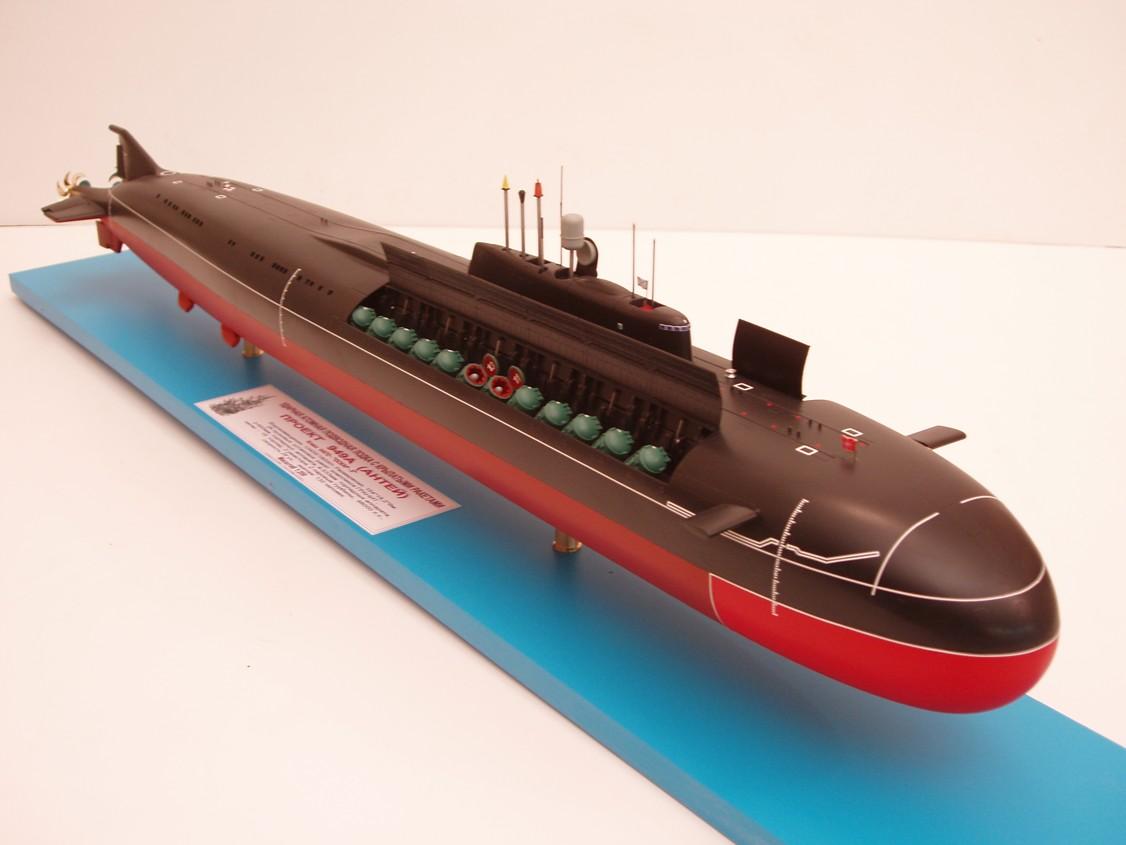 проэкты подводных лодок