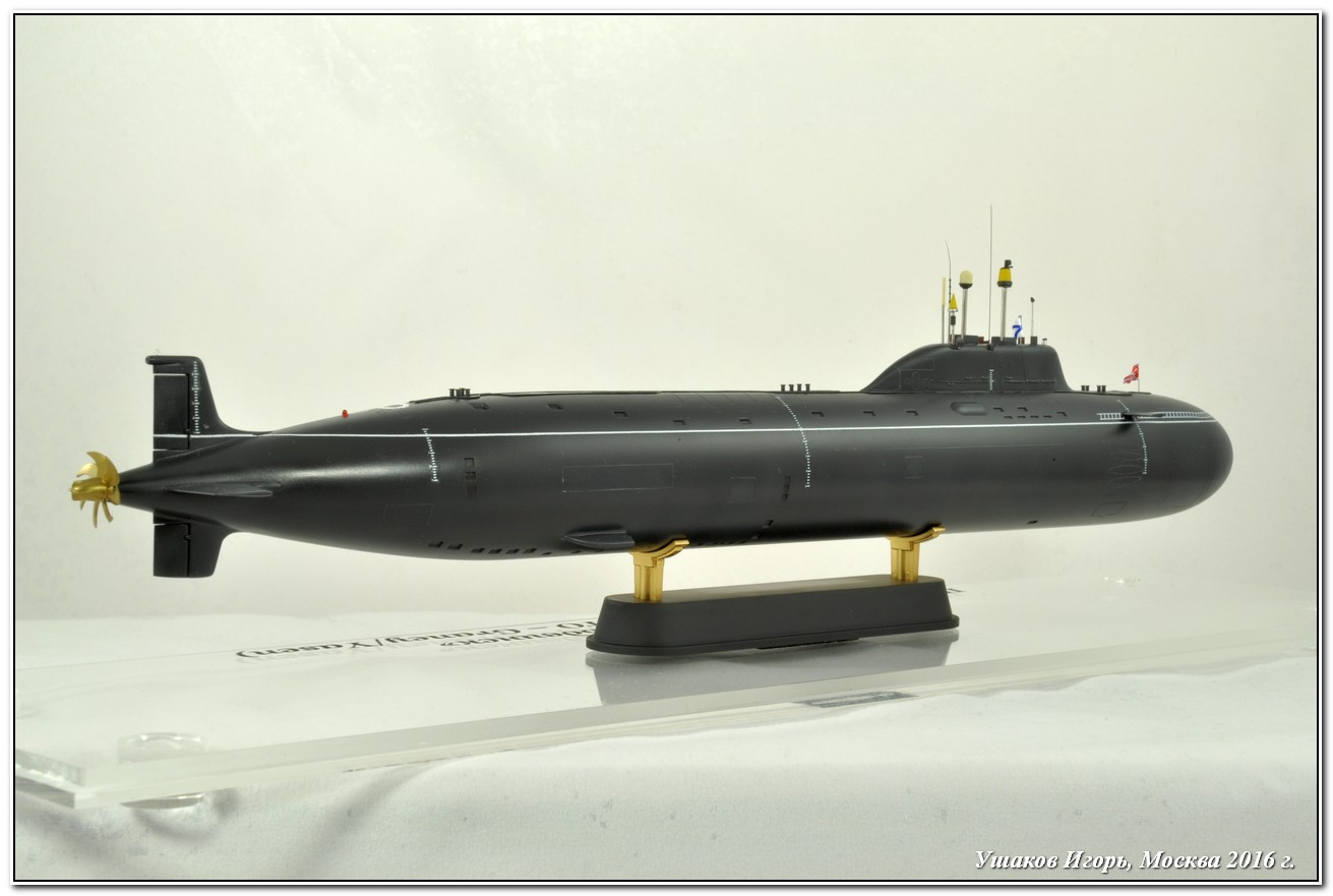 апл подводные лодки ясень