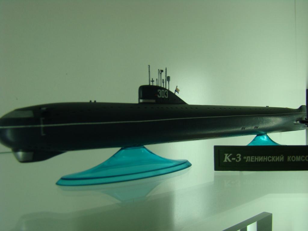 детский магазин подводных лодок