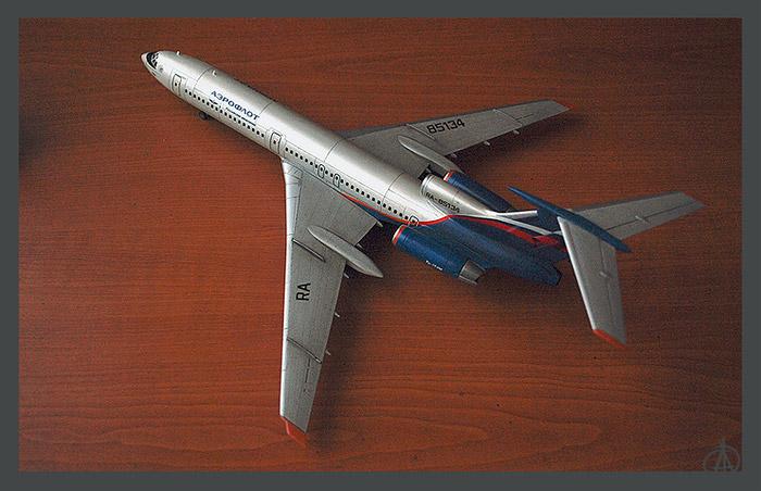 Подарок штурману самолета 79