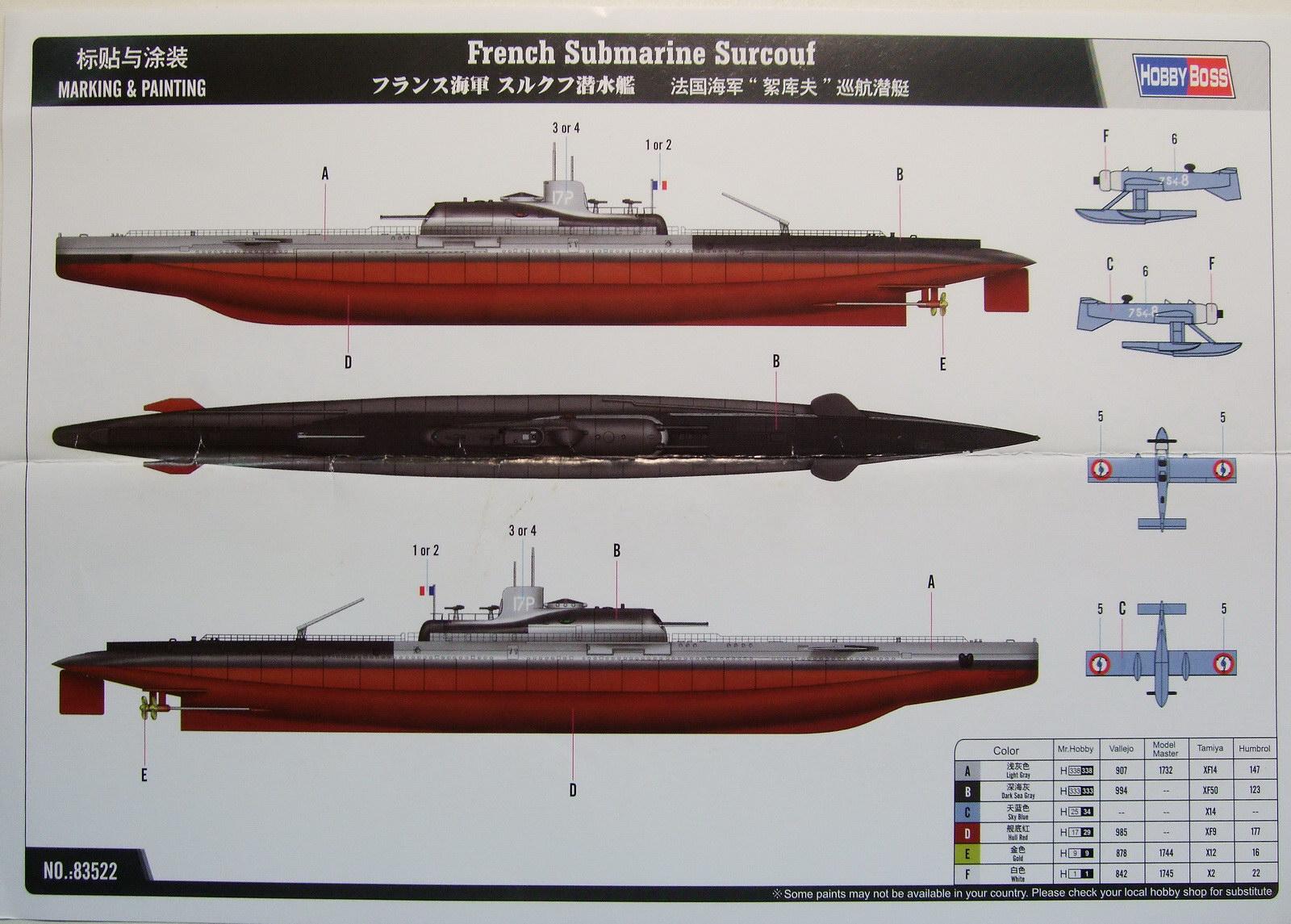 сборная модель японской подводной лодки