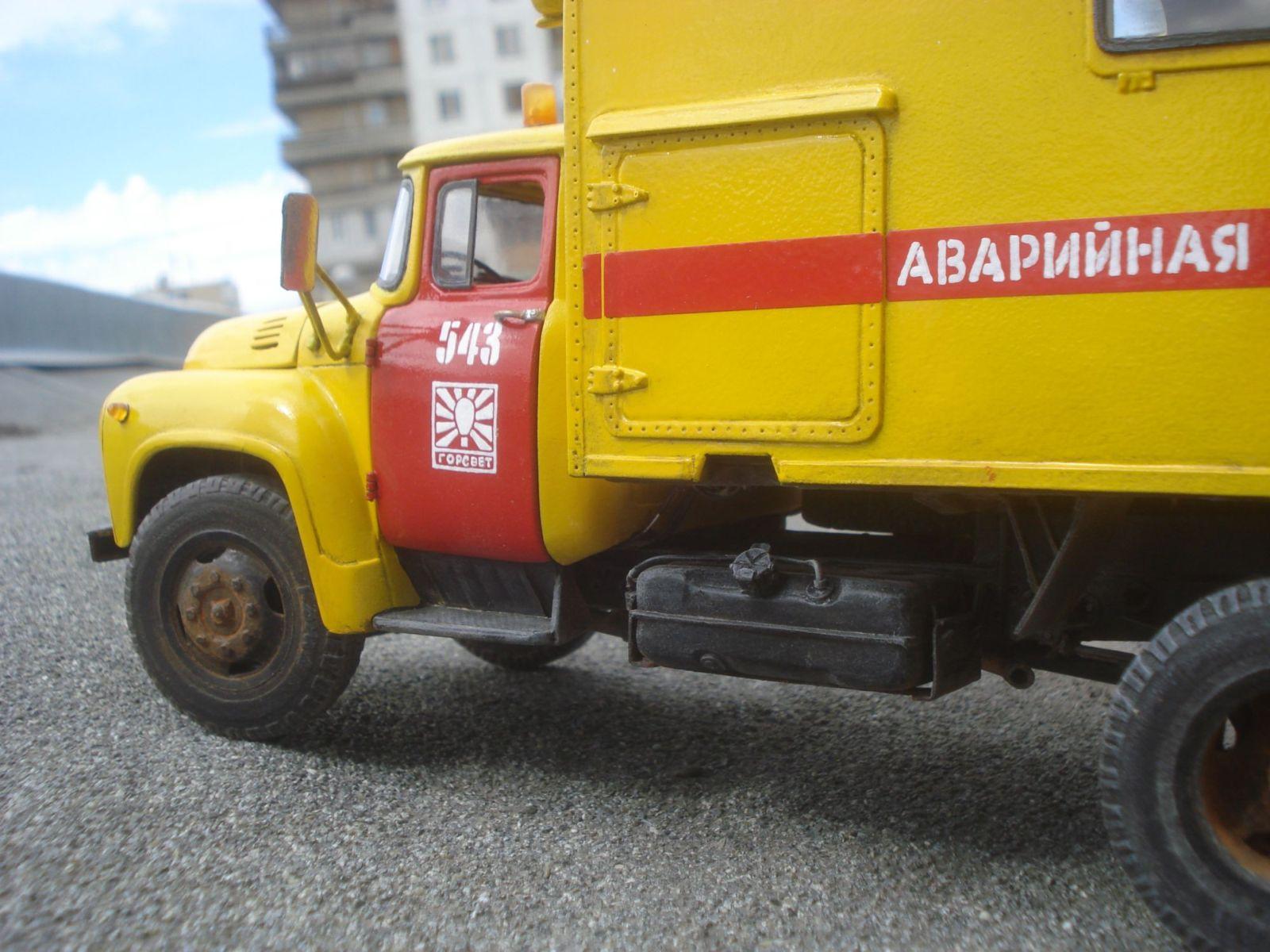 аварийка москва: