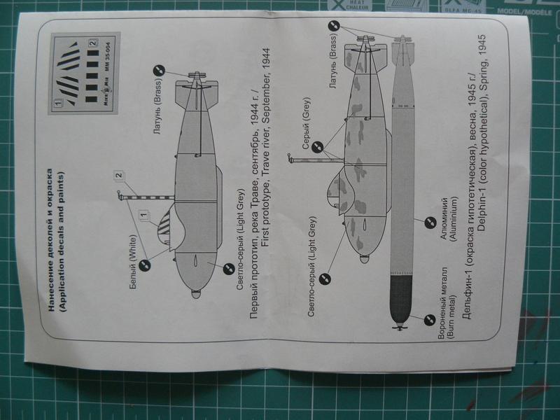 модель микро подводной лодки