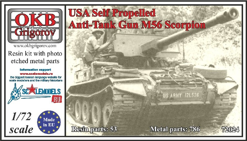 M 56 Scorpion For Sale In California: M56 Scorpion 1-72 от OKB Grigorov