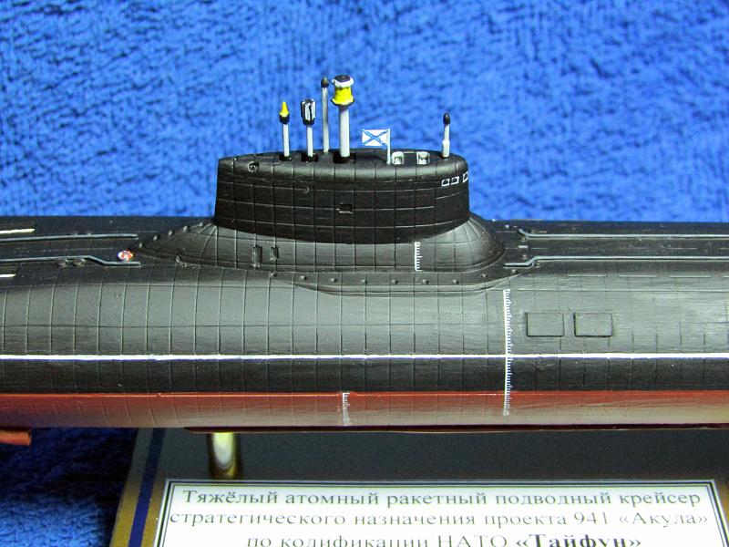 атомная подводная лодка акула проект 941
