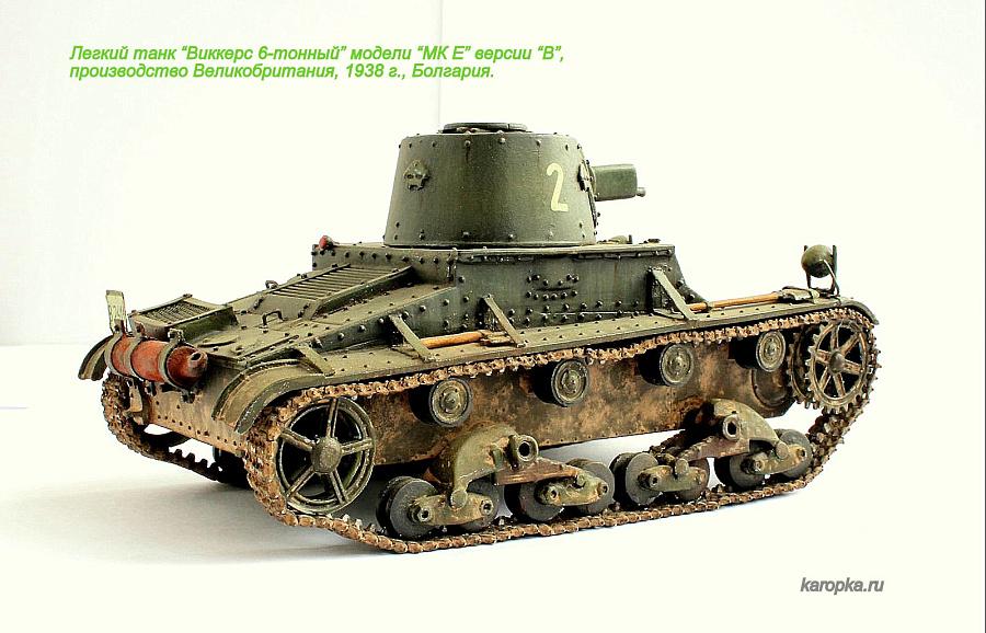 Так т-34 модель своими руками 90