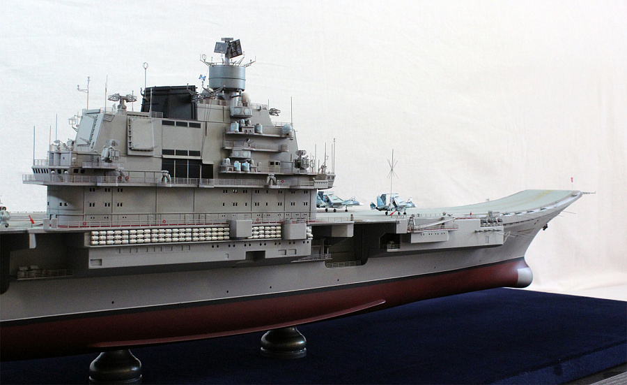многое известно фототравление адмирал кузнецов получения полового