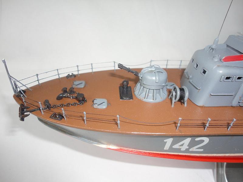 катер лодка ракета