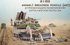 M1150 Assault Breacher Vehicle (ABV)~Автор: Алексей Сахнов (Varyag77)