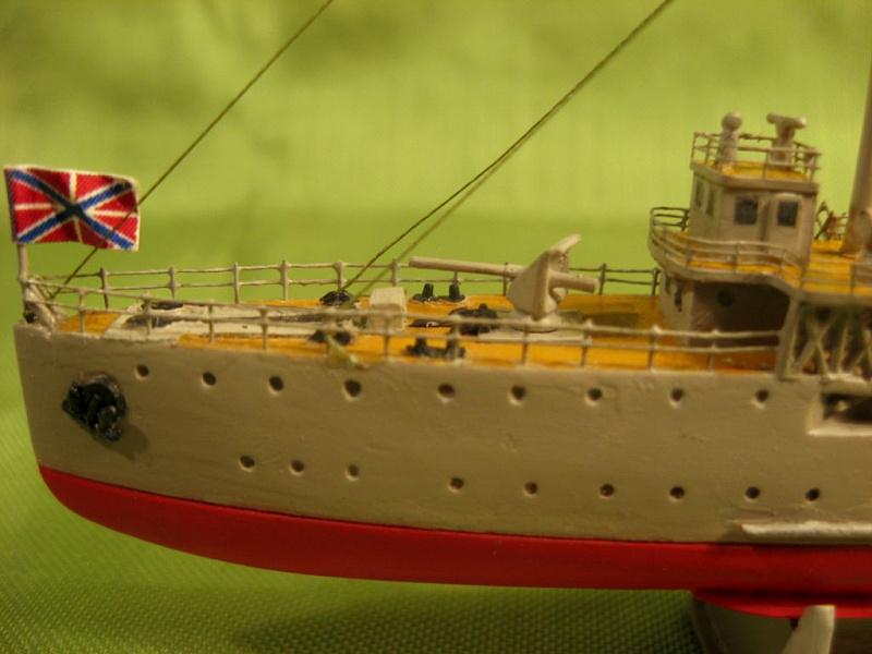 канонерская лодка майя