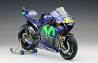 Yamaha YZR-M1 (2017) Dutch TT~Автор: Владимир  (DownWarden)