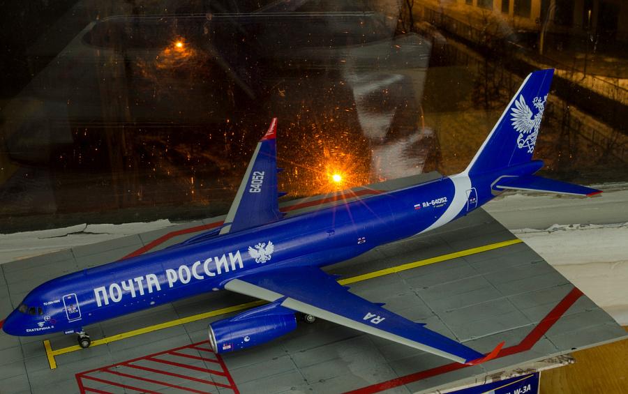 «Почта России» задумалась о создании собственной грузовой авиакомпании