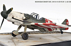 Messerschmitt BF 109G-6 SWISS~Автор: олег  (Олег.Т)