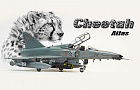 Atlas Cheetah D~Автор: Матвей Богданов (Matvei_Bogdanov)